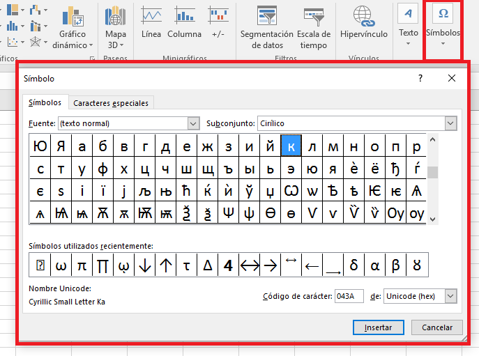 Excel_SimbolosSimbolos