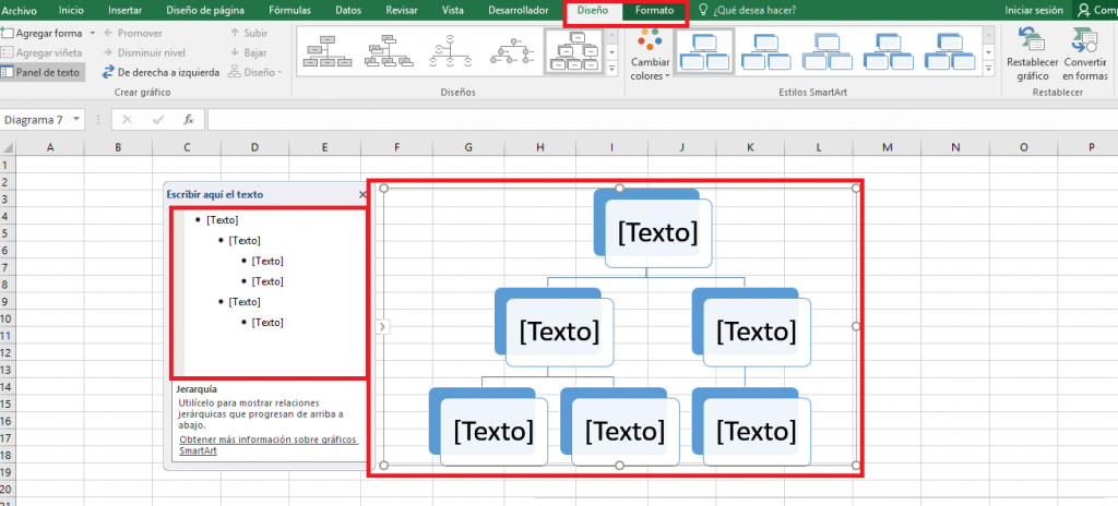 Excel_SmartIn